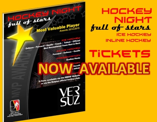 Tickets Hockeynight for sale