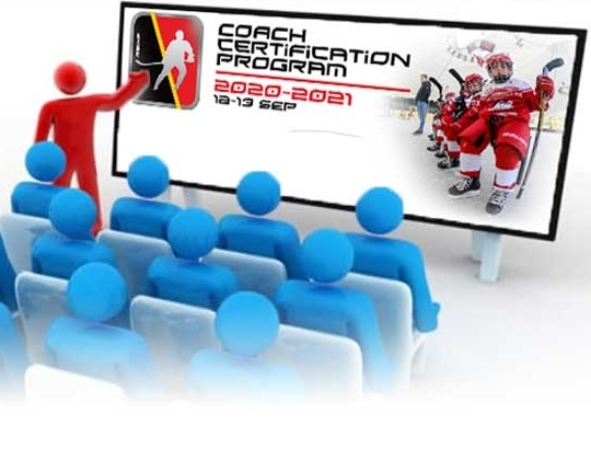 Coaching Seminar 2020