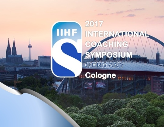 IIHF Coaching Symposium in Köln