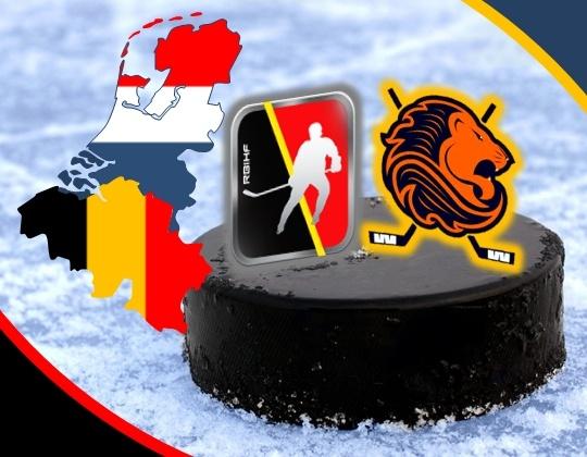 IJshockeycompetitie wordt hervormd
