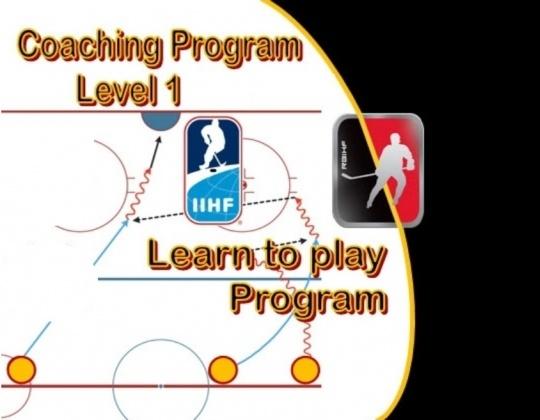 Extra RBIHF Coaches-opleiding