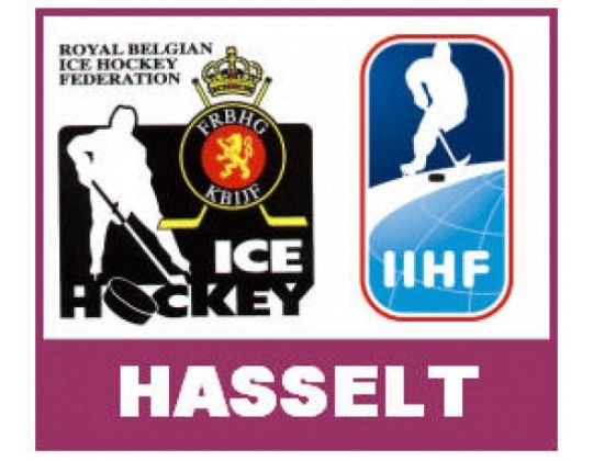 IIHF coach seminar Level II