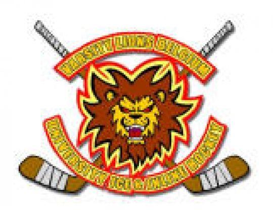 3rd Belgian University Cup Ice Hockey: ASEUS – VSSF: 6 – 4