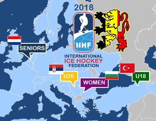 Datums 2017-2018 IIHF. Championships