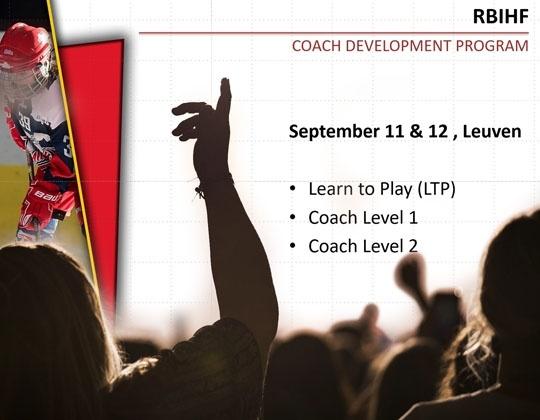 RBIHF Coach Development Program