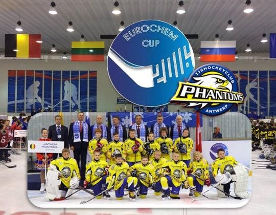 Phantoms U12 voor de 4de keer naar jeugdtoernooi in Rusland