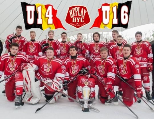 HYC viert kampioenen