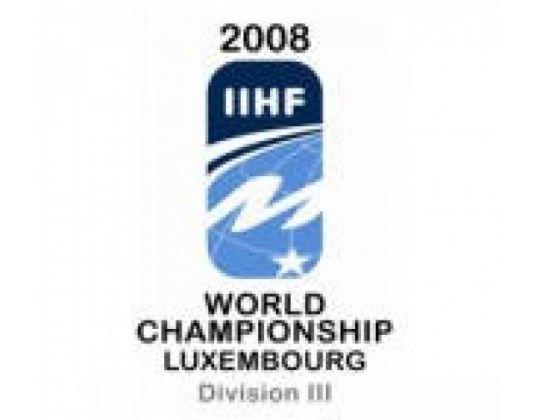Seniorenwereldkampioenschap, Div. III, Kockelscheuer (LUX)