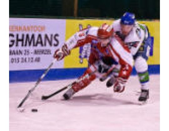 ELITE LEAGUE (26.2 - 01.3.10): Kalender en uitslagen