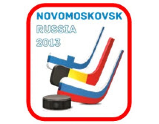 U12-PLOEG VAN PHANTOMS NAAR RUSLAND: VERSLAG EN FOTO'S
