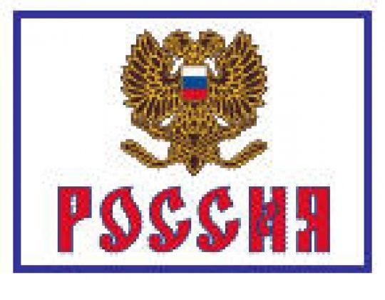 RUSLAND: WERELDKAMPIOEN IN DE VERLENGINGEN